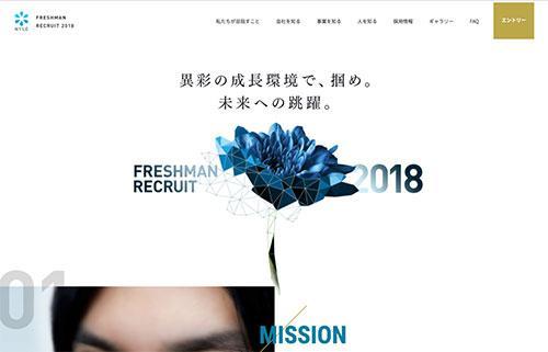 超棒!20多个日式企业网站设计