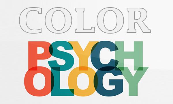 理解色彩心理学