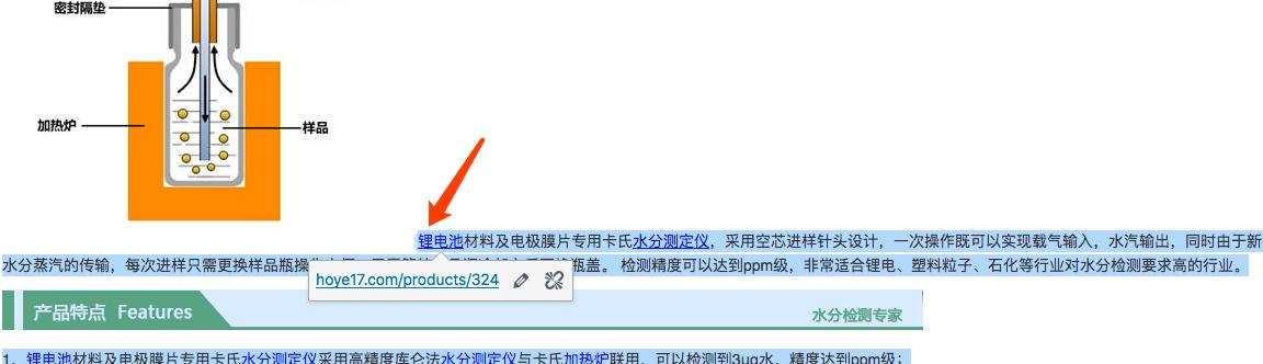 网站建设|wordpress如何批量删除超链接?-WordPress安装教程