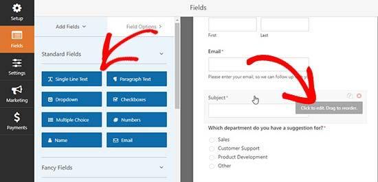 网站建设|如何在网站中添加客户留言反馈表单?