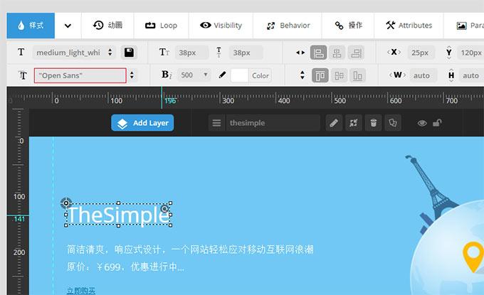 Slider Revolution幻灯片加载比较慢,终极优化方法-WordPress安装教程