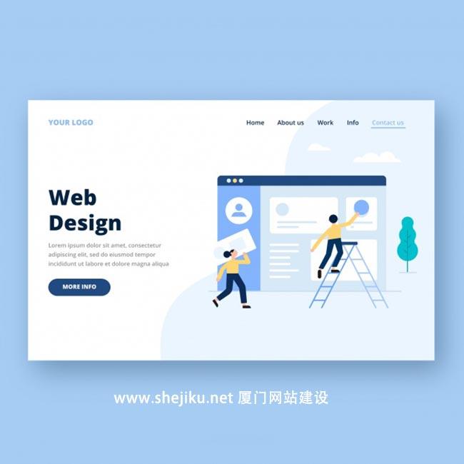企业网站建设步骤