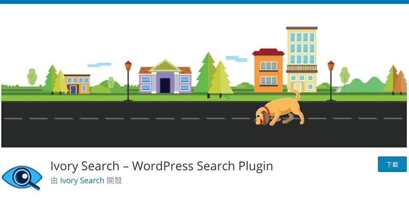 WordPress网站建设