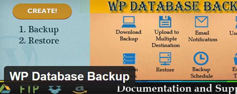 wordpress网站建设之10种完全免费的WordPress备份解决方案-WordPress安装教程